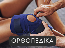 orthopedika